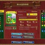 Скриншот Пиратская Монополия. Сундук Мертвеца – Изображение 4