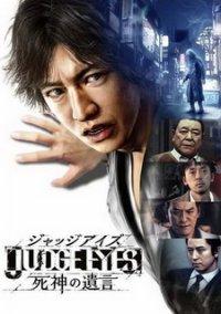 Judge Eyes: Shinigami no Yuigon  – фото обложки игры