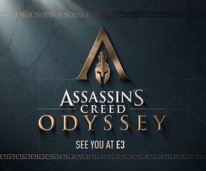 Троя, Рим и Византия. О чем может быть Assassin's Creed Odyssey?