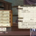 Скриншот Atelier Meruru Plus: The Apprentice of Arland – Изображение 32