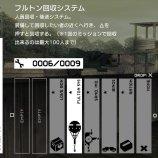 Скриншот Metal Gear Solid: Peace Walker HD Edition – Изображение 6