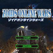 Zoids Online Wars