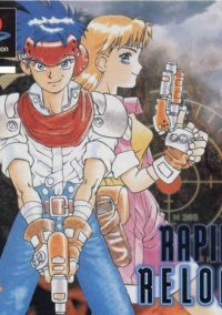 Rapid Reload – фото обложки игры