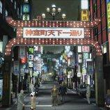 Скриншот Yakuza 4 Remastered – Изображение 4