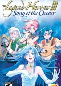 The Legend of Heroes III - Song Of The Ocean – фото обложки игры