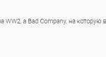 «Это Battlefield Fortnite»: как Интернет отреагировал надебютный трейлер Battlefield V. - Изображение 10