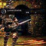 Скриншот Dark Souls – Изображение 72