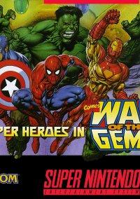 Marvel Super Heroes: War of the Gems – фото обложки игры