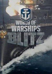 World of Warships Blitz – фото обложки игры