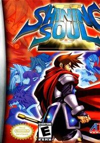 Shining Soul 2 – фото обложки игры