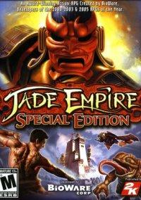 Jade Empire: Special Edition – фото обложки игры