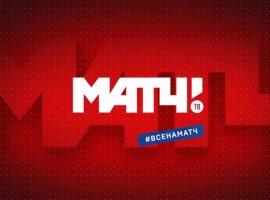 V1lat и CaspeRRR будут комментировать China Dota 2 Supermajor на Матч ТВ