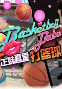 Basketball Babe – фото обложки игры