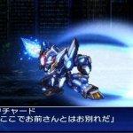 Скриншот Super Robot Wars UX – Изображение 9