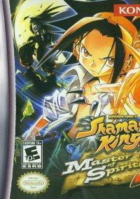 Shaman King: Master of Spirits 2 – фото обложки игры