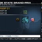 Скриншот Ridge Racer 7 – Изображение 46