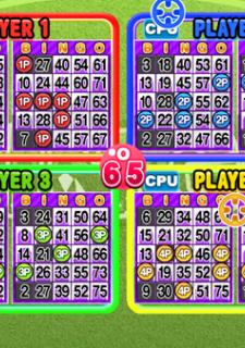 Bingo Party Deluxe