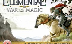 Elemental: War of Magic. Видеопревью