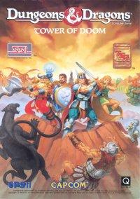 Dungeons & Dragons: Tower of Doom – фото обложки игры
