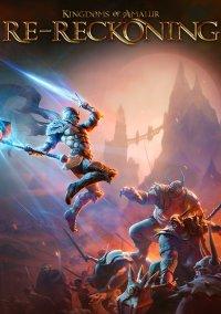 Kingdoms of Amalur: Re-Reckoning – фото обложки игры