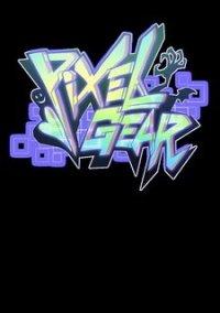 Pixel Gear – фото обложки игры