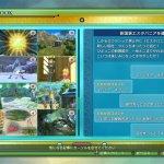 Скриншот Ni No Kuni 2: Revenant Kingdom – Изображение 103