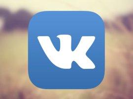 ВКонтакте тестирует отключение лайков. Время «сердечек» прошло?