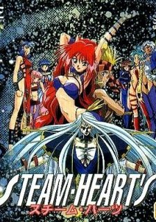 STEAM HEARTS