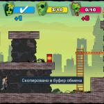 Скриншот Stupid Zombies 3 – Изображение 7