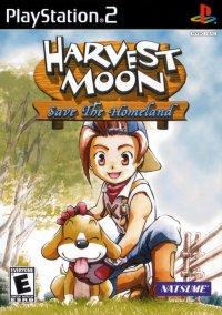 Harvest Moon: Save the Homeland – фото обложки игры