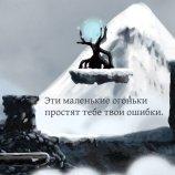 Скриншот Nihilumbra – Изображение 10