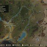 Скриншот Fallout 76 – Изображение 18