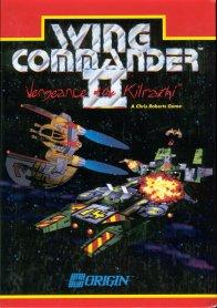 Wing Commander 2: Vengeance of the Kilrathi