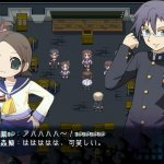 Скриншот Corpse Party: Blood Covered – Изображение 2