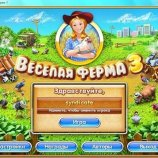 Скриншот Farm Frenzy 2 – Изображение 4