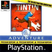 Tintin: Destination Adventure