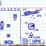 Скриншот Sea Battle – Изображение 5