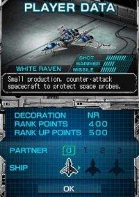 Galaxy Saver – фото обложки игры