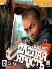 Blind Shot: Assassin's Confession – фото обложки игры