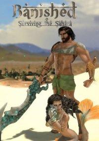 Banished: Surviving the Sahara – фото обложки игры