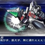 Скриншот Super Robot Wars UX – Изображение 1