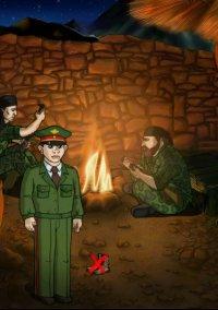 ДМБ 3: Кавказская миссия – фото обложки игры