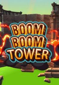 Boom Boom Tower – фото обложки игры