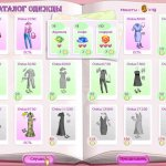 Скриншот Модный сезон – Изображение 5