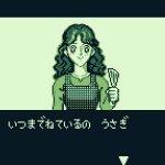 Скриншот Sailor Moon – Изображение 4