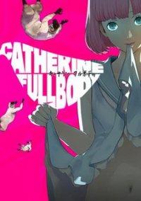 Catherine: Full Body – фото обложки игры
