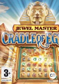 Jewel Master: Egypt – фото обложки игры