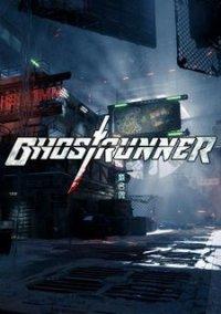 Ghostrunner – фото обложки игры