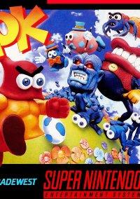 Plok! – фото обложки игры
