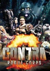 CONTRA: ROGUE CORPS – фото обложки игры
